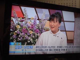 NHK俳句。夏井いつき。日曜美術...