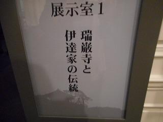 Dscn0032_2