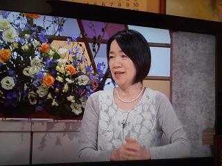 NHK俳句。正木ゆう子先生。鰤。...