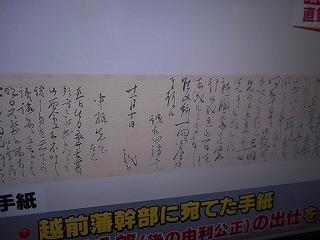 Dscn8618