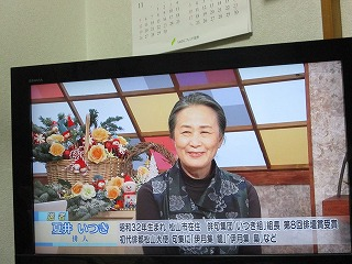 NHK俳句。クリスマス。日曜美術...